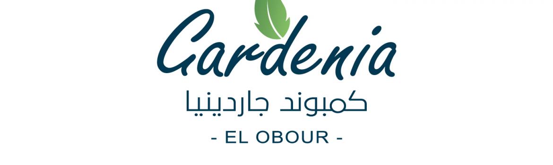 كمبوند جاردينيا العبور gardenia el obour