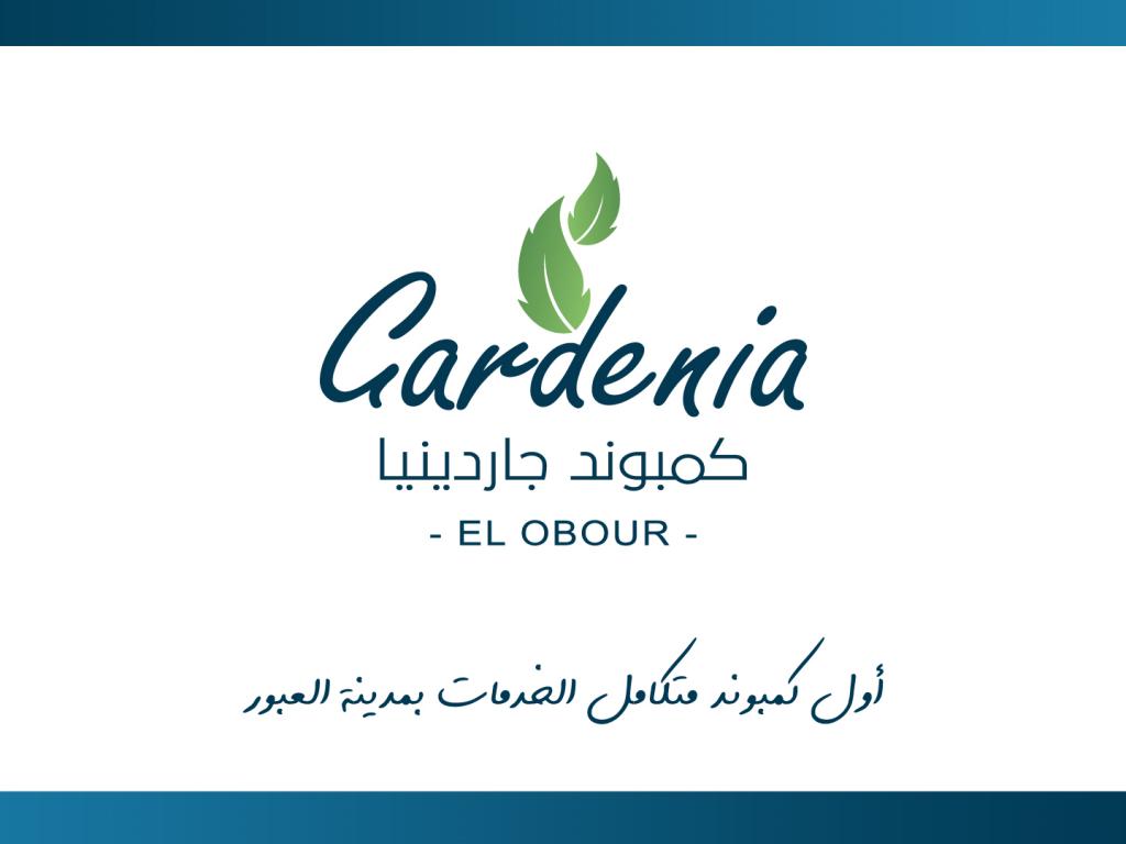 شقق للبيع بمدينة العبور 2020