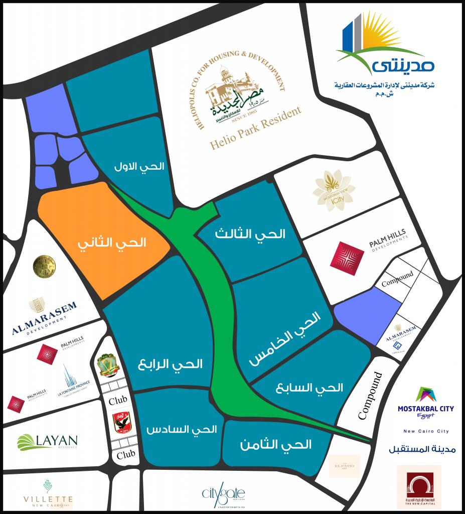 خريطة بيت الوطن Pdf بناء للأنشاء والتعمير